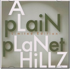 ALLanHiLLZ_pLaiN-pLaNet