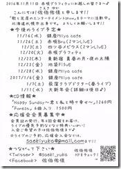 BPS20161112_0001