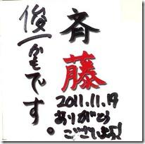 01_shun-ichi