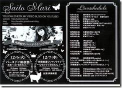 02_Mari