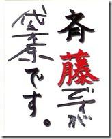 04_shigeru