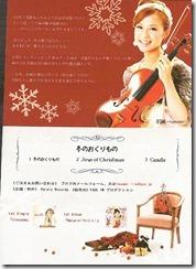 120325-06_hasumi