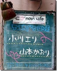 160919-signboard