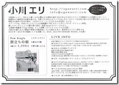 BPS20161017_0001