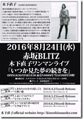 BPS20160721_0005