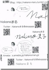 01_nakanoMaru