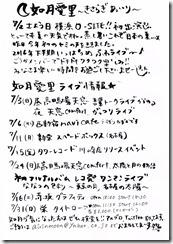 02_kisaeagi_airi