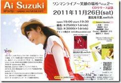 Ai-Suzuki-2