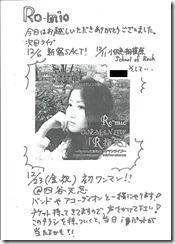 Ro-mio-live-2