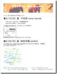 take-01