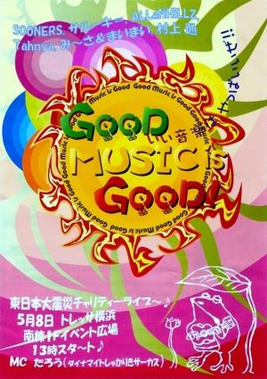Good_music_is_good_001_451x640